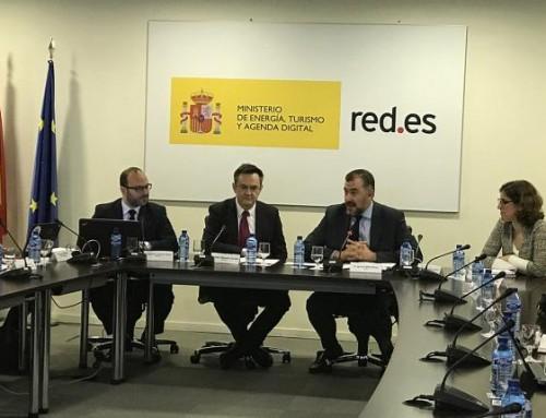 IDiA participa en el 'X Foro Red.es Talento y Diversidad Digital'